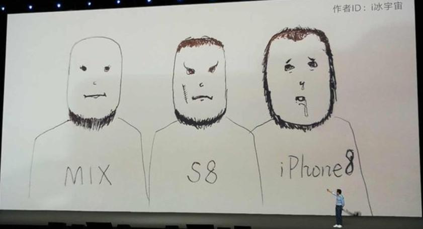 小米Mix2手機各家全面屏漫畫