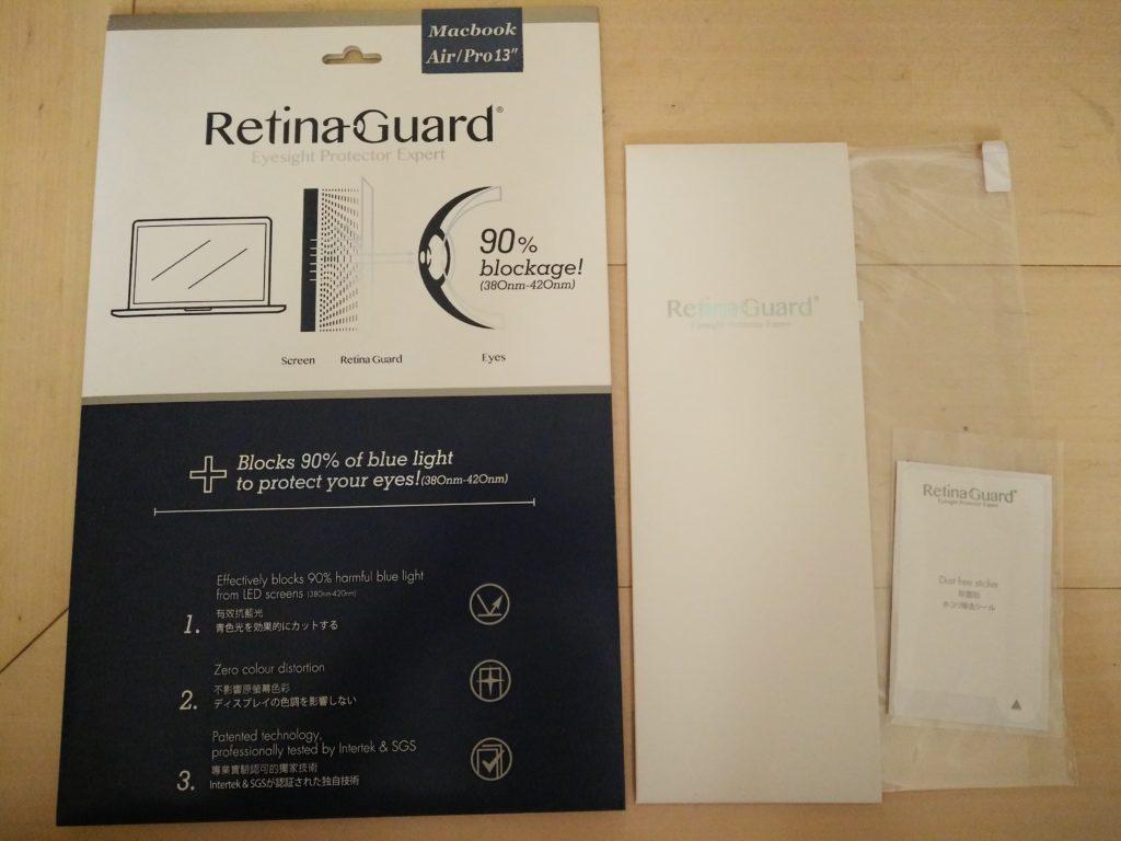『RetinaGuard視網盾 MacBook Air 13吋 防藍光保護膜配件