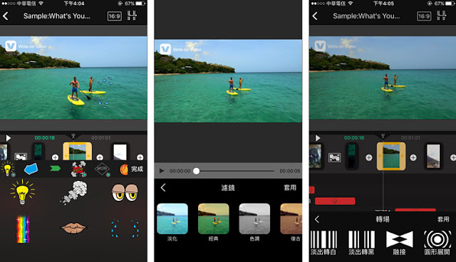 Write-on Video -Video Editor & Movie Maker6
