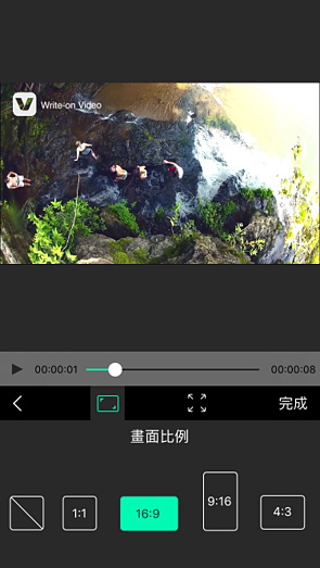 Write-on Video1
