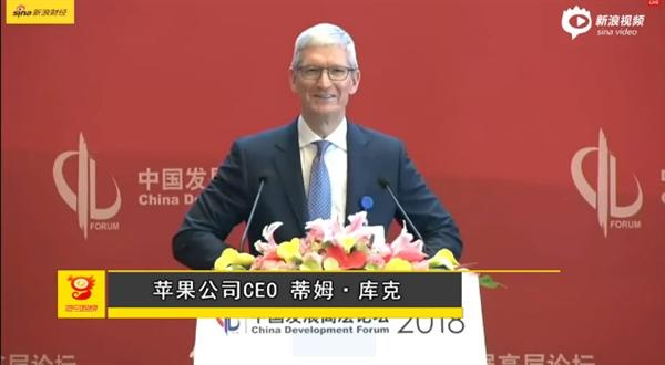 蘋果 CEO Tim Cook 赴中國開會被迫尷尬使用 Windows